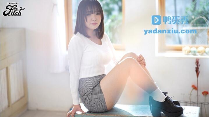 露梨绫濑剧照