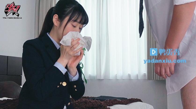 山崎水爱剧照
