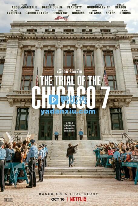 芝加哥七君子审判封面照