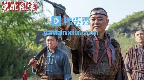 东北风云赵本山