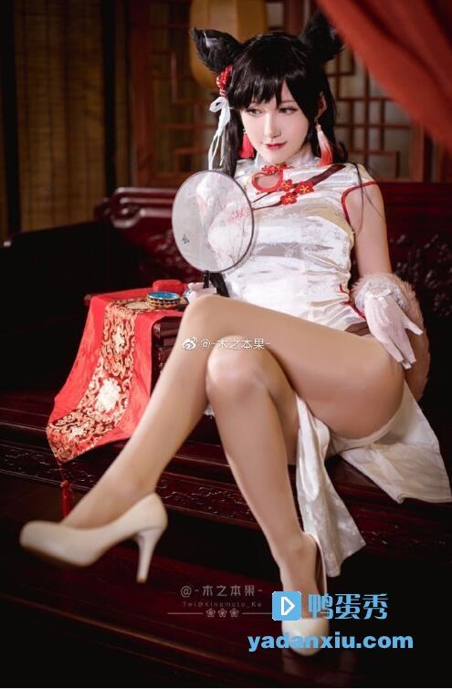 木之果果cosplay