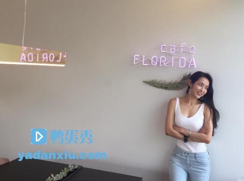 韩国美女姜贤京