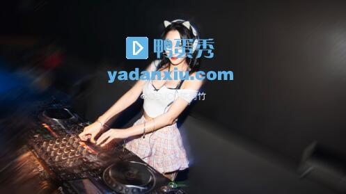 DJ-CC私房照