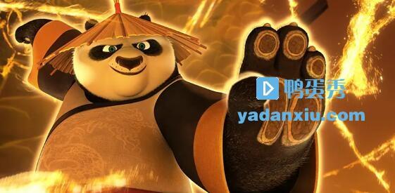 功夫熊猫3剧照