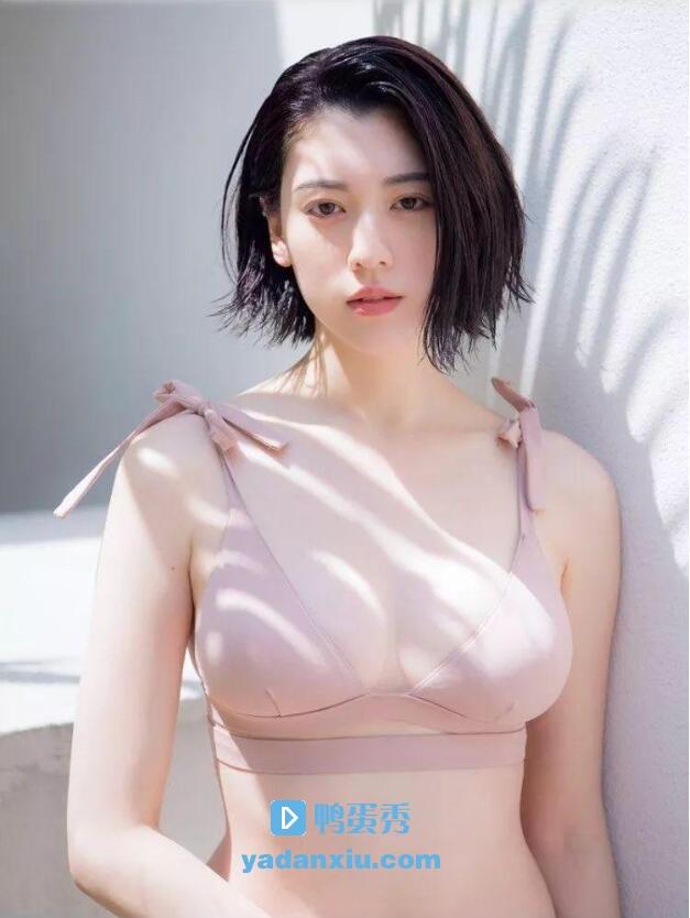 三吉彩花写真照