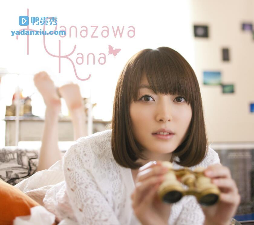 花泽香菜写真照