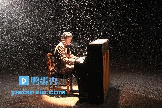 钢的琴,王千源秦海璐