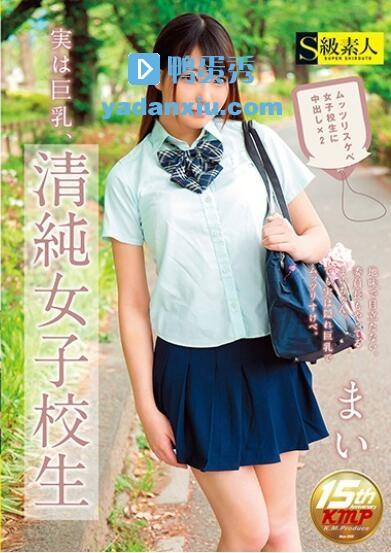 天野美优SUPA-223封面照