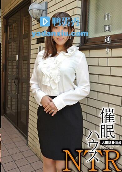 彩奈莉娜ANX-085封面照