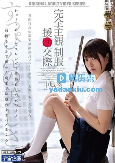中城葵MDTM-673封面照
