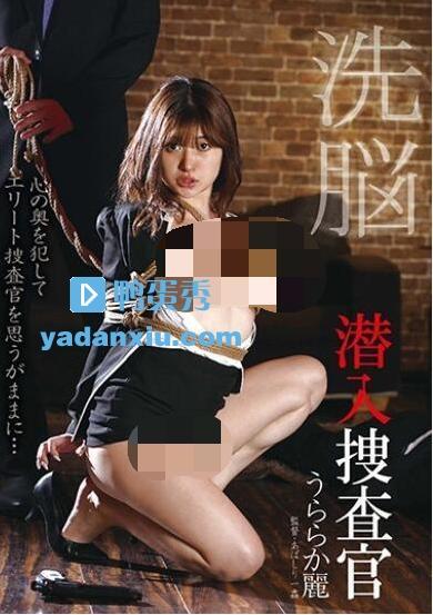 丽日丽BDA-120封面照