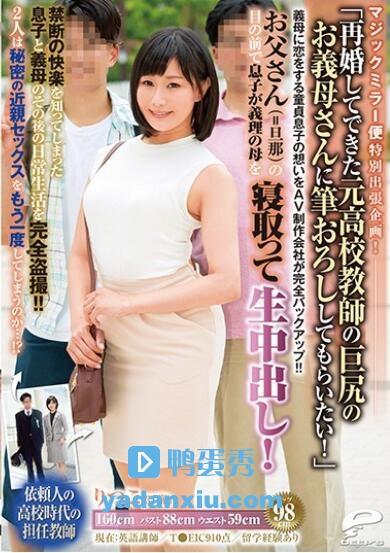 明里知香DVDMS-171封面照