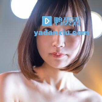 天宫花南剧照